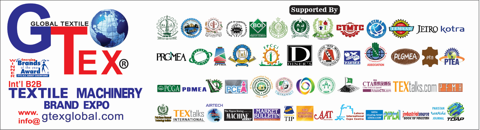 Gtex Textile Machine Exhibition Brands Logo